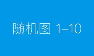 """红船精神与项目建设高度融合,上海宝冶助力建设""""国产一流芯测"""""""